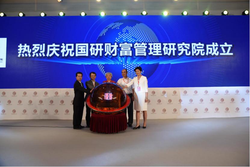 国研财富管理研究院由中国财富管理50人论坛发起设立