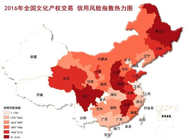 江西省份地图高清