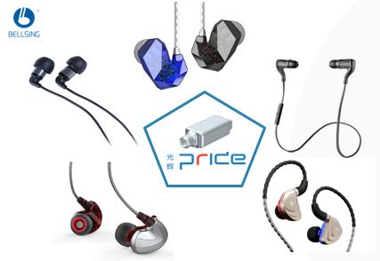 国内顶尖声学厂商-倍声 助力联想zuk双发声单元圈铁耳机 hd-1