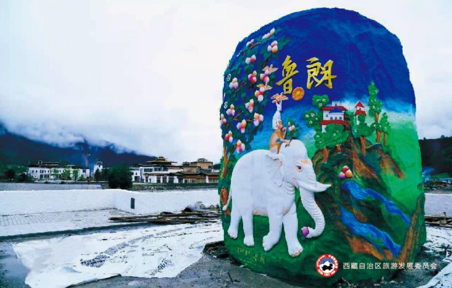 鲁朗旅游小镇,一个全新的西藏旅行目的地