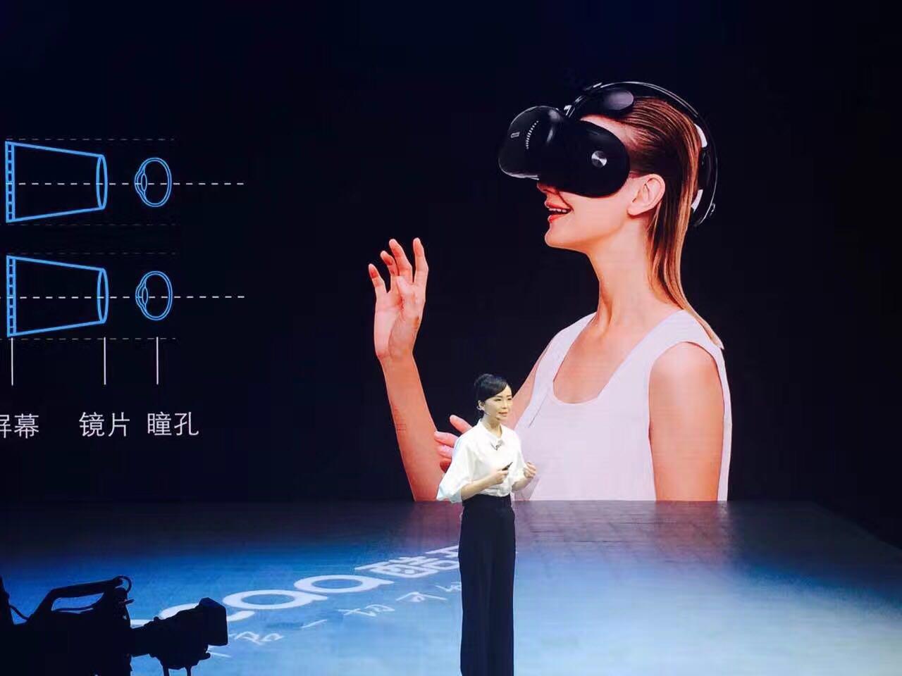 酷开VR一体机正式发布,首款搭载骁龙821处理器 刷新行业高度