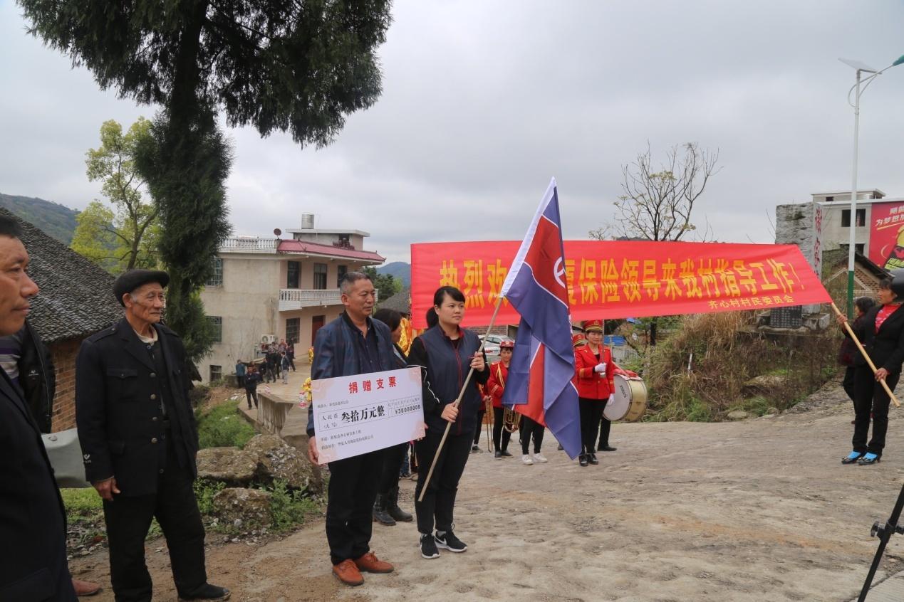 华夏湘分与新化齐心村的水源故事