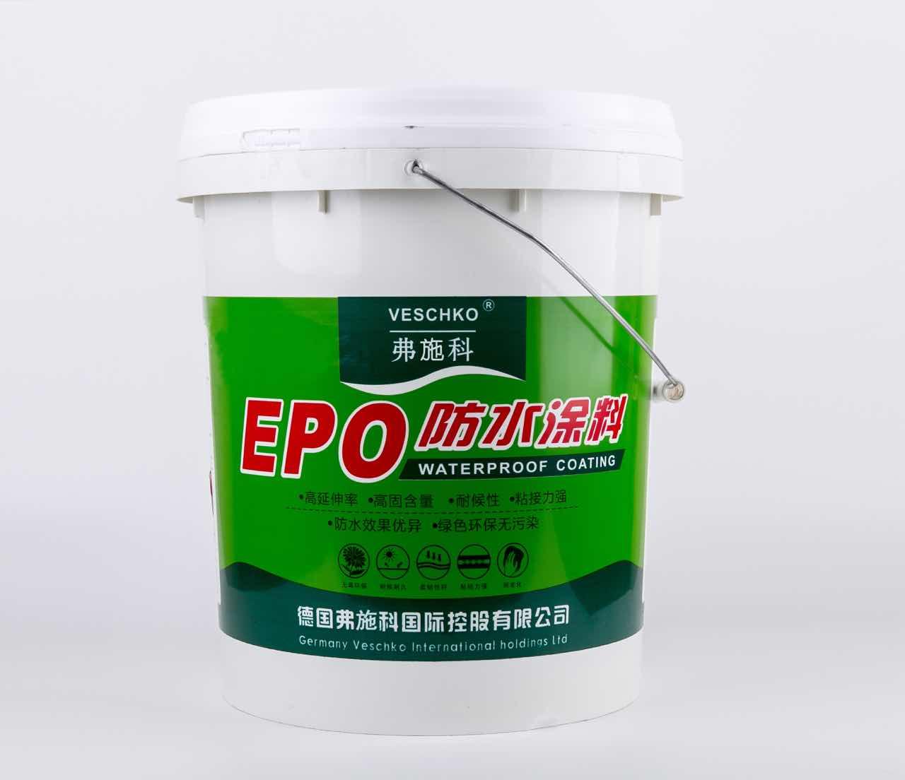 EPO防水涂料